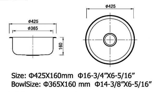 425x425x160mm Round Sink