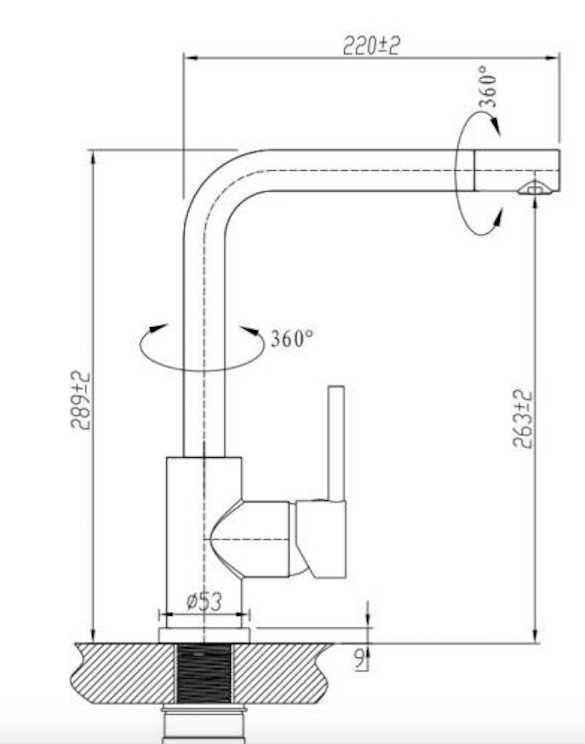 Chrome Swivel Sink Mixer 2