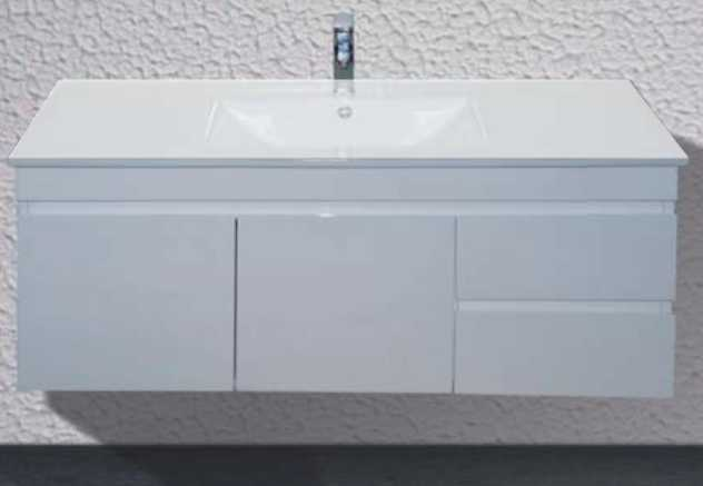 1200mm Wall Hung Vanity