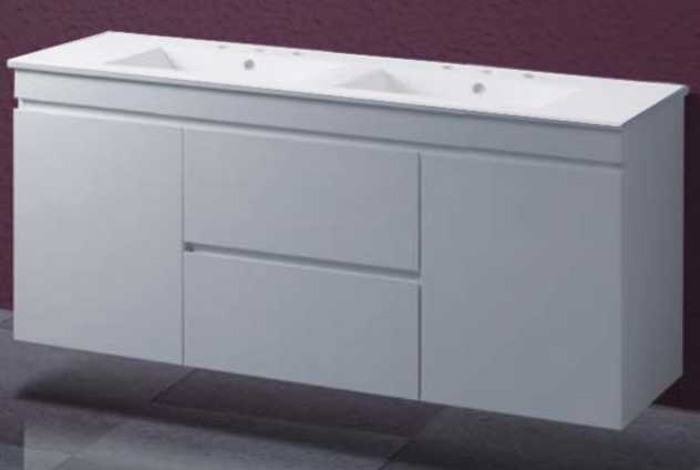 1200mm Wall Hung Double Bowl Vanity