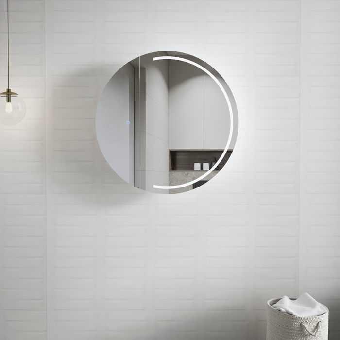 MEDINA Round LED Shaving Cabinet